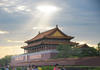 Heavenly capital of China